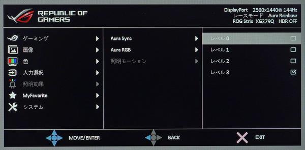 ASUS ROG Strix XG279Q review_01200_DxO