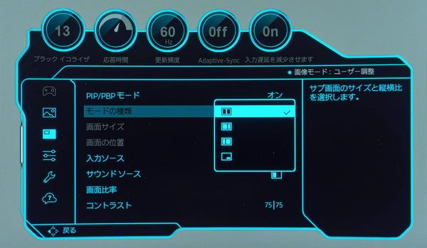 Samsung Odyssey G9 review_04193_DxO