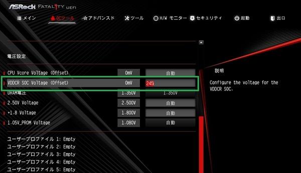 ASRock Fatal1ty X470 Gaming-ITX/ac_BIOS_OC_21