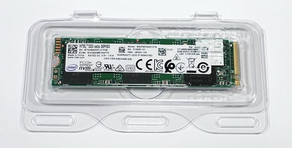 Intel SSD 660p 1TB review_02777_DxO