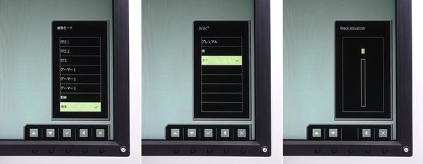 ZOWIE XL2746S_OSD_shortcut-menu