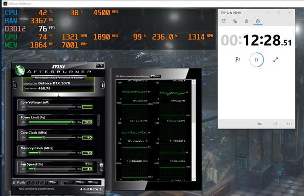 MSI GeForce RTX 3070 GAMING X TRIO_stress_manual
