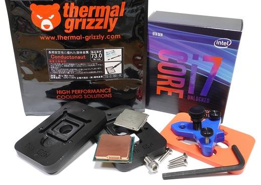 Core i7 9700K delid
