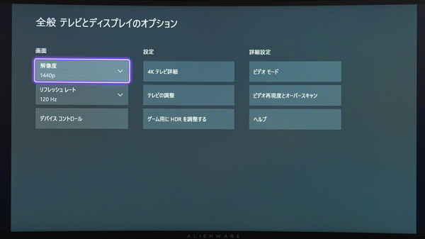 Alienware AW3821DW review_02143_DxO