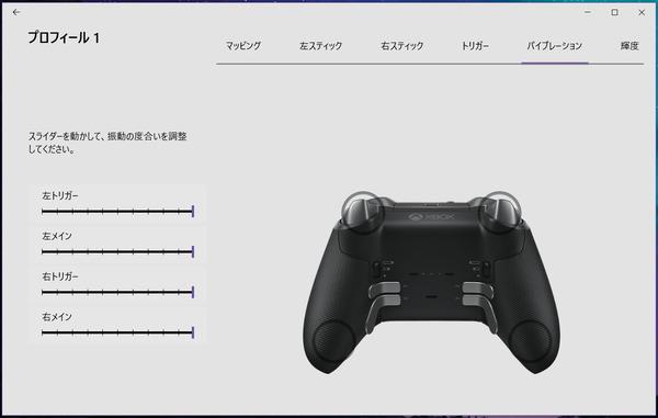 Xbox accessary_Elite2_custom_9