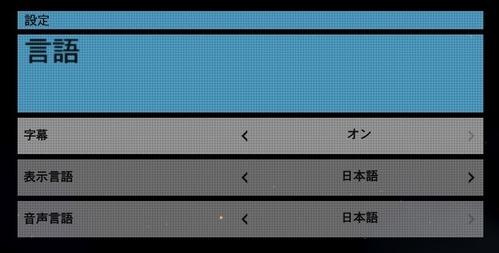 GRW_2017_02_24_07_41_04_759