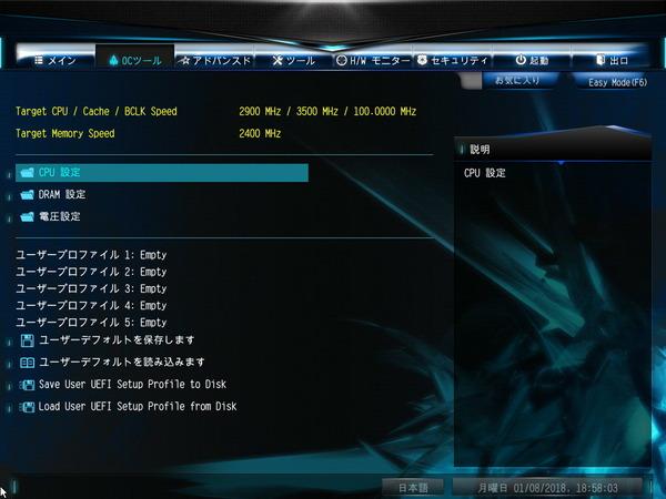 B250M-STX MXM_BIOS_9