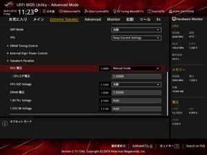 ASUS ROG CROSSHAIR VII HERO (Wi-Fi)_OC Test_BIOS (4)