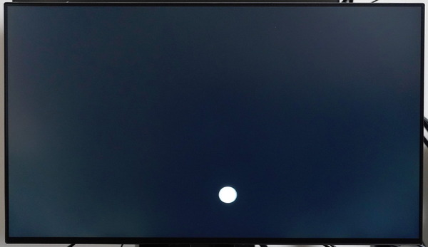 LG 27GP950-B review_04594_DxO