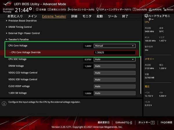 ASUS ROG Crosshair VIII Dark Hero_BIOS_OC_15