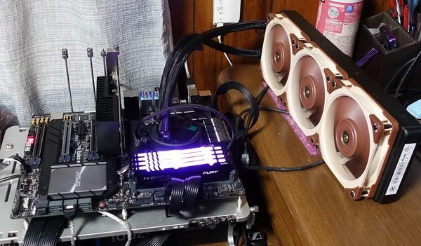 HyperX FURY RGB DDR4 review_02238