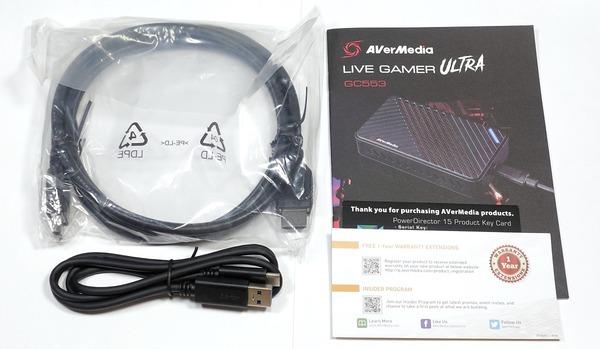 AVerMedia Live Gamer Ultra review_00838_DxO