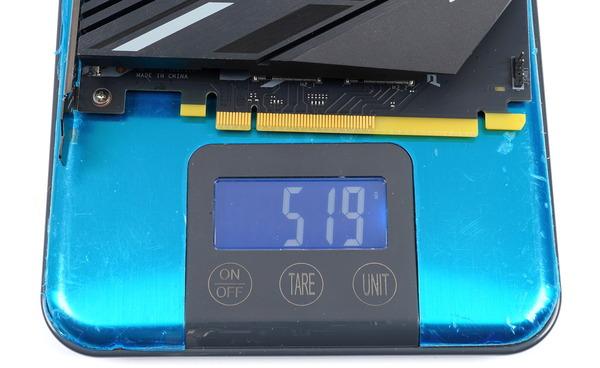 MSI MEG X570S ACE MAX review_07624_DxO