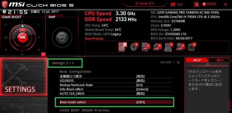 MSI X299 GAMING PRO CARBON AC_BIOS_9