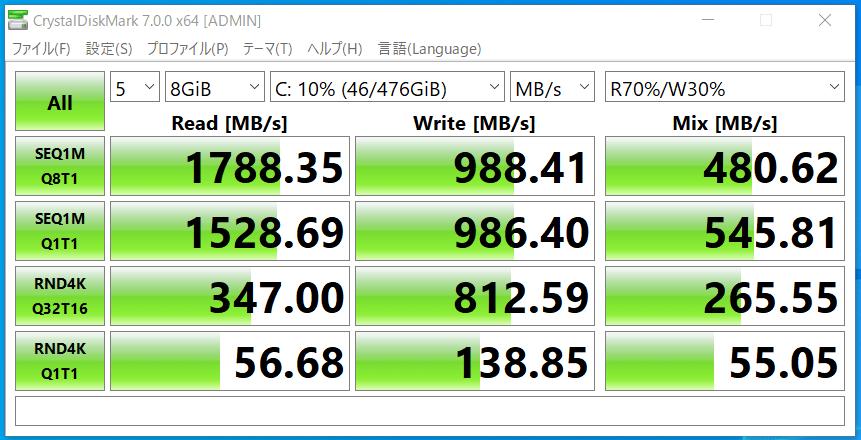 G-Master Hydro Z490_SSD_CDM7_Intel-660p-512GB