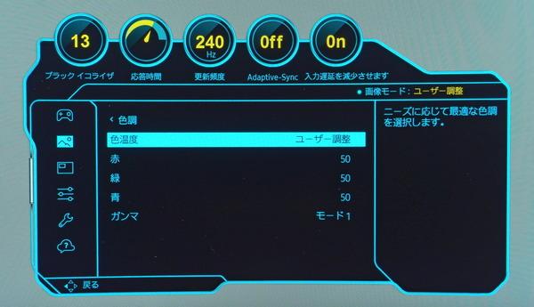 Samsung Odyssey G9_OSD_Color-temp_manual