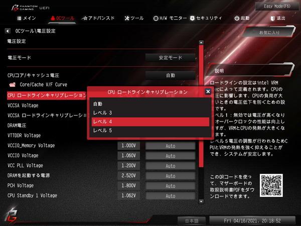 ASRock Z590 Phantom Gaming-ITXTB4_BIOS_OC_15