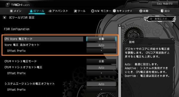 ASRock X299 Taichi CLX_BIOS_OC_10