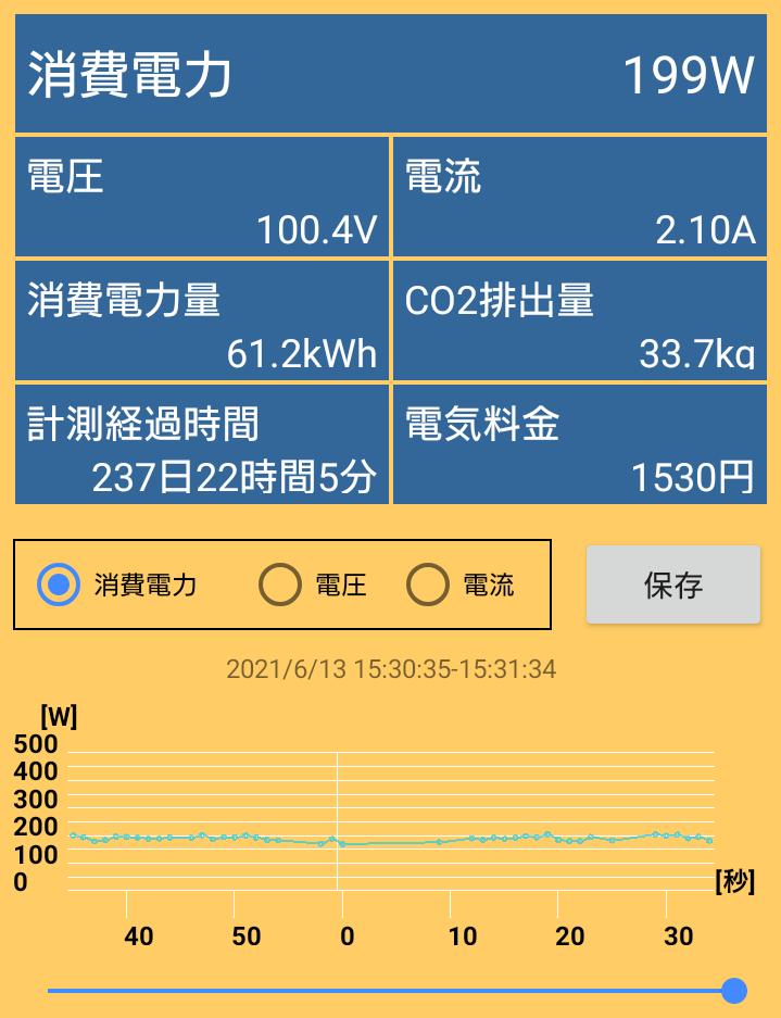 G-GEAR alpha GS7A-B204T_power_2_cpu