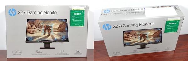 HP X27i review_08694_DxO-tile