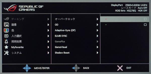 ASUS ROG Strix XG279Q review_01185_DxO