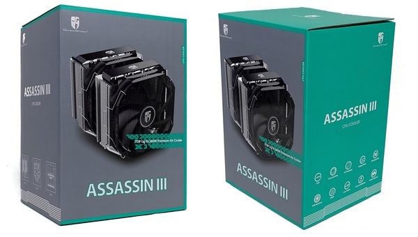 Deepcool ASSASSIN III review_01564a_DxO