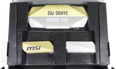 MSI X299 GAMING PRO CARBON AC review_08139