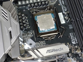 ASUS ROG RYUO 120 review_07788