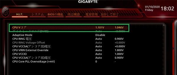 GIGABYTE C621 AORUS XTREME_BIOS_OC_9