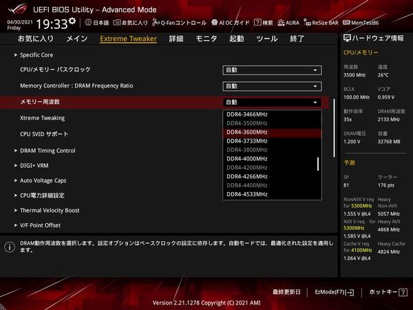 ASUS ROG MAXIMUS XIII APEX_BIOS_OC_22