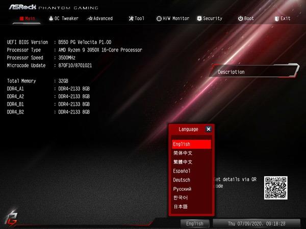 ASRock B550 PG Velocita_BIOS_1