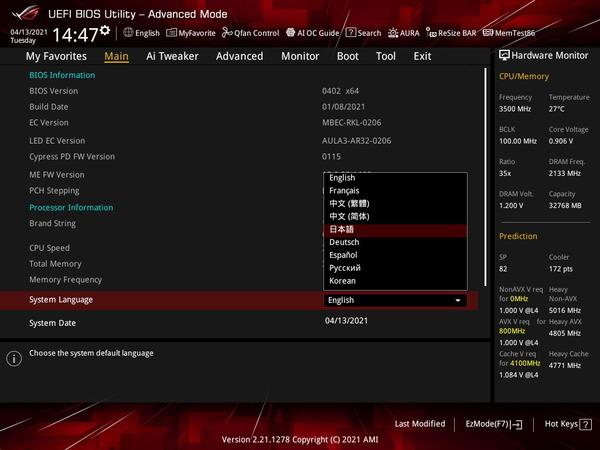 ASUS ROG STRIX Z590-I GAMING WIFI_BIOS_2