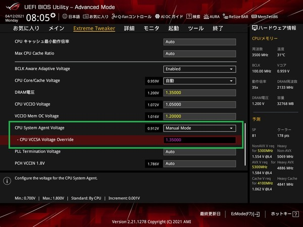 ASUS ROG MAXIMUS XIII HERO_BIOS_OC_28