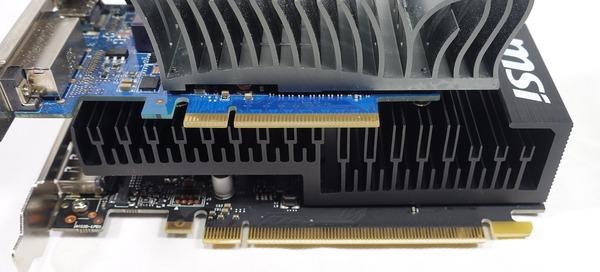 MSI GT 1030 review_07234