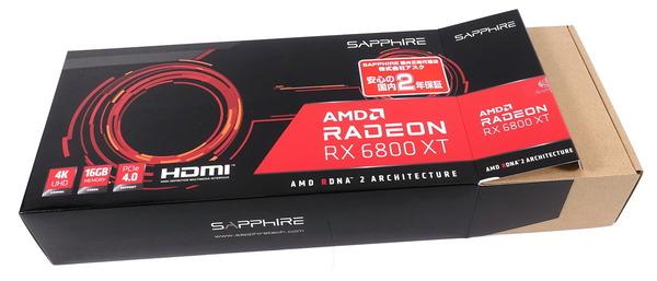 Radeon RX 6800 XT Reference review_06545_DxO