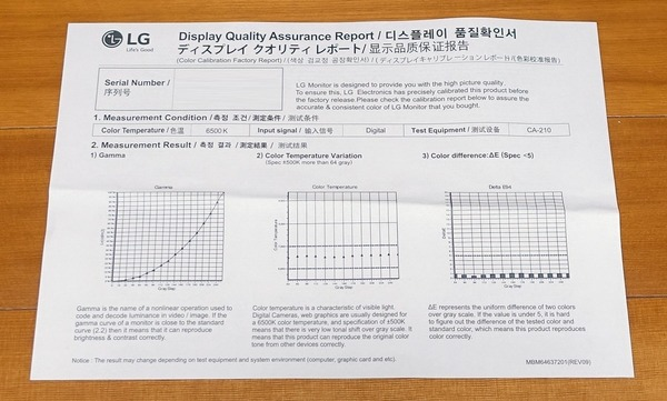 LG 27GL850-B review_03779_DxO