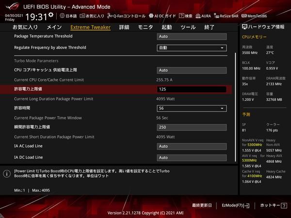 ASUS ROG MAXIMUS XIII APEX_BIOS_OC_20