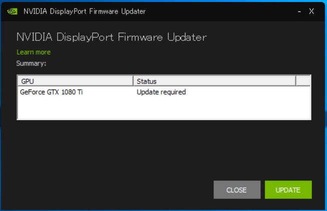DP14_Firmware_3