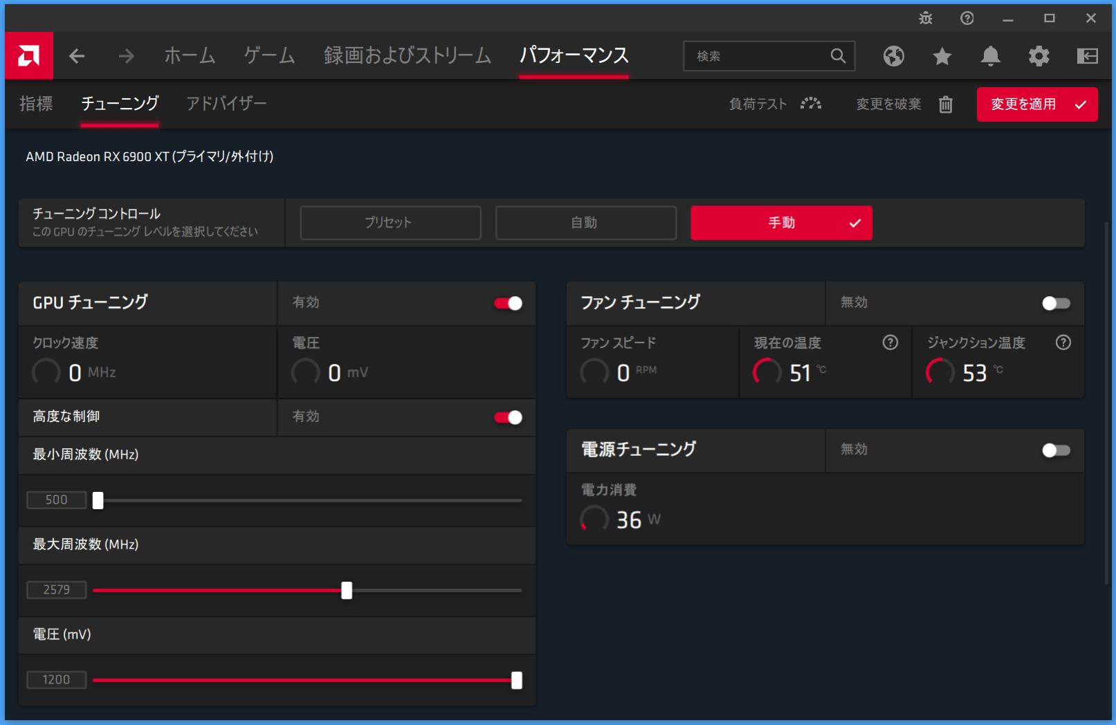 Radeon RX 6900 XT_Radeon-Setting_4_GPU-Clock