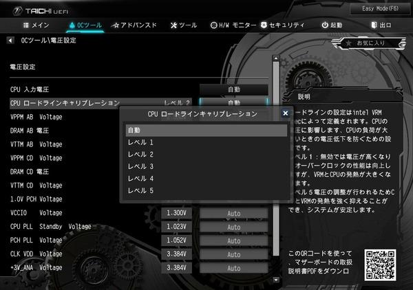 ASRock X299 Taichi CLX_BIOS_OC_14
