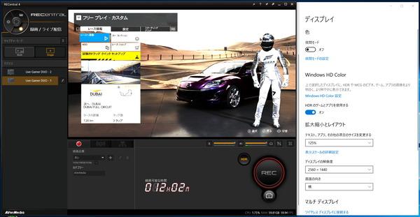 AverMedia Live Gamer DUO_HDR_REC