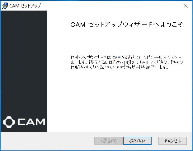 CAM Setup (1)