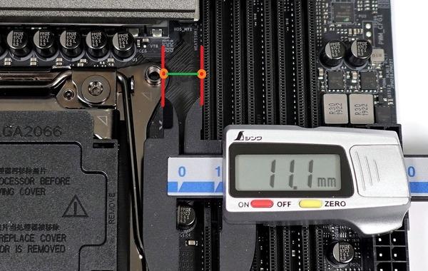 RAM-Space_Intel LGA2066_ASRock X299 Taichi CLX