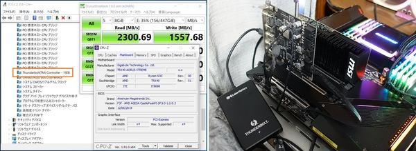 GIGABYTE TRX40 AORUS XTREME_TB3-SSD_CDM-tile