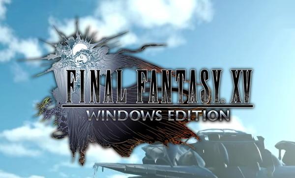 Final Fantasy XV PC版