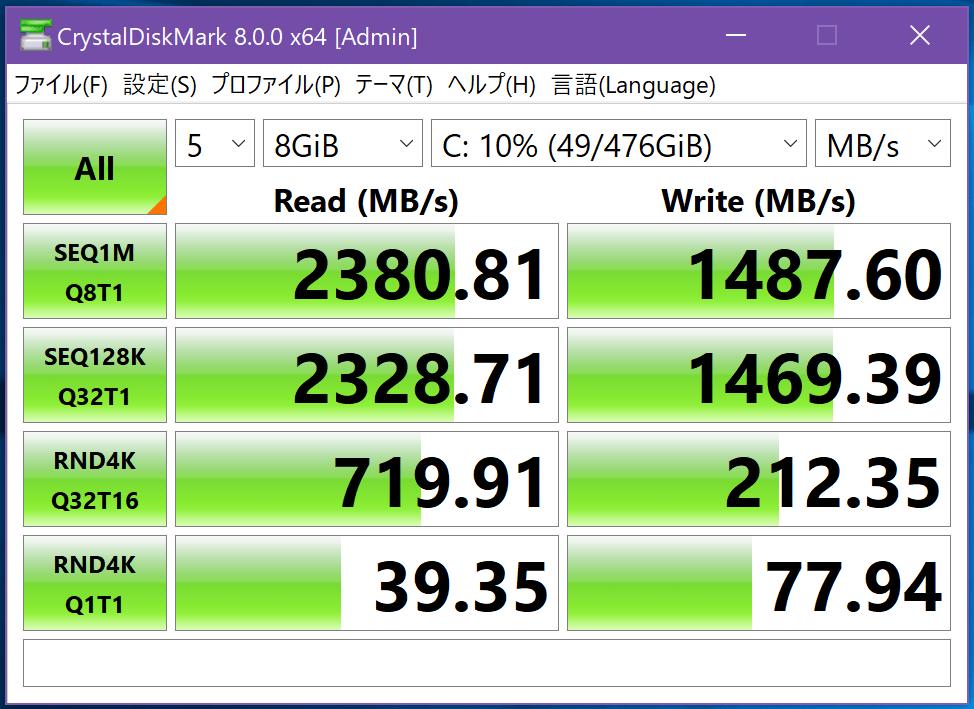 Surface Pro 7+_SSD_CDM