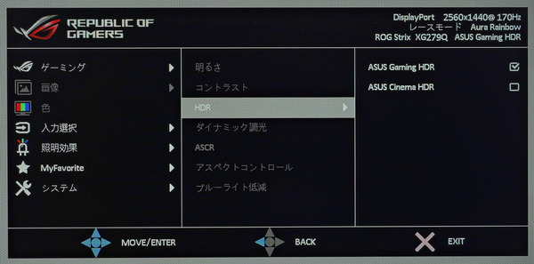 ASUS ROG Strix XG279Q_HDR_Mode