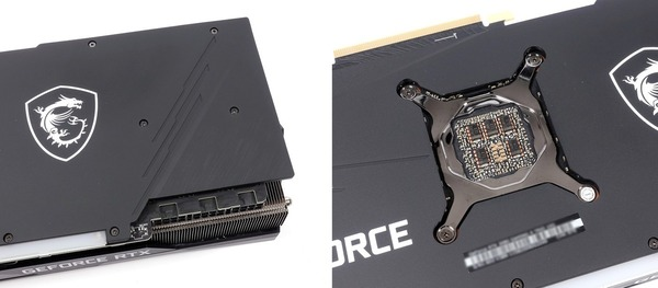 MSI GeForce RTX 3080 GAMING X TRIO 10G review_03838_DxO-horz