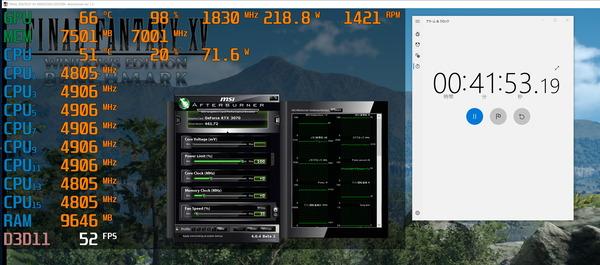Sycom G-Master Hydro Z590_gpu_fan-manual