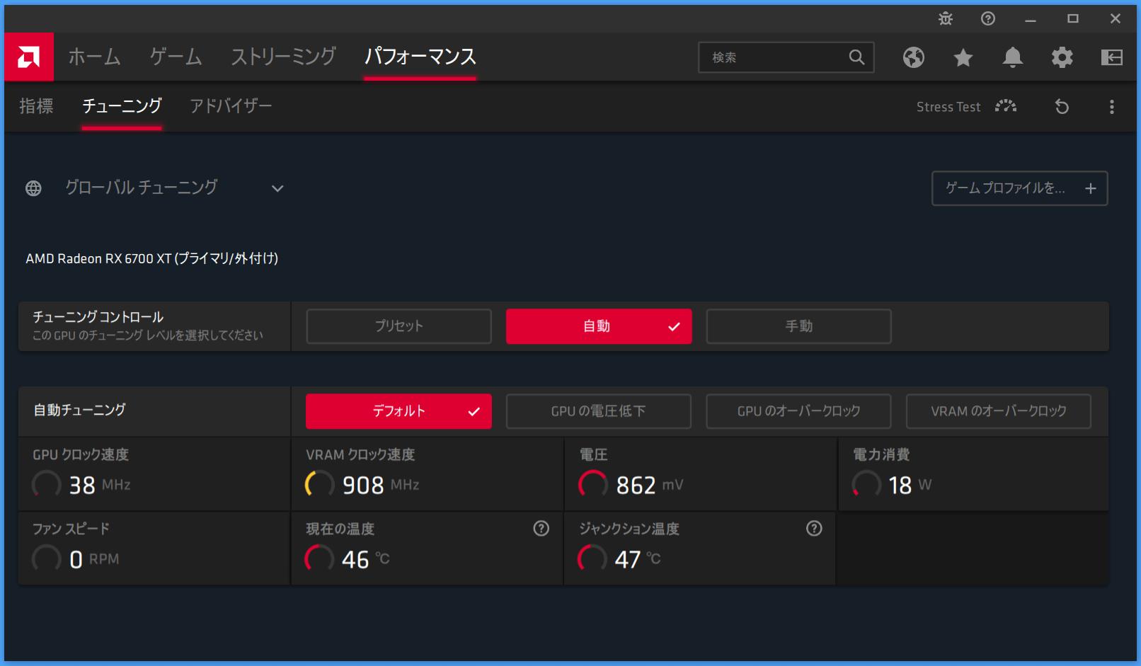 Radeon RX 6700 XT_Radeon-Setting_1